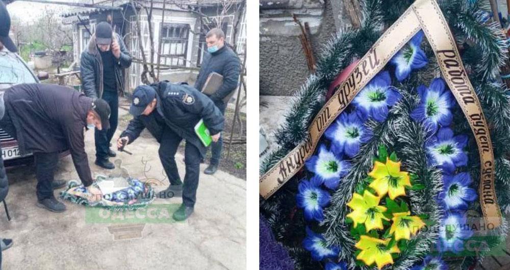 Под Одессой мужчина привязал гранату к похоронному венку и подорвался