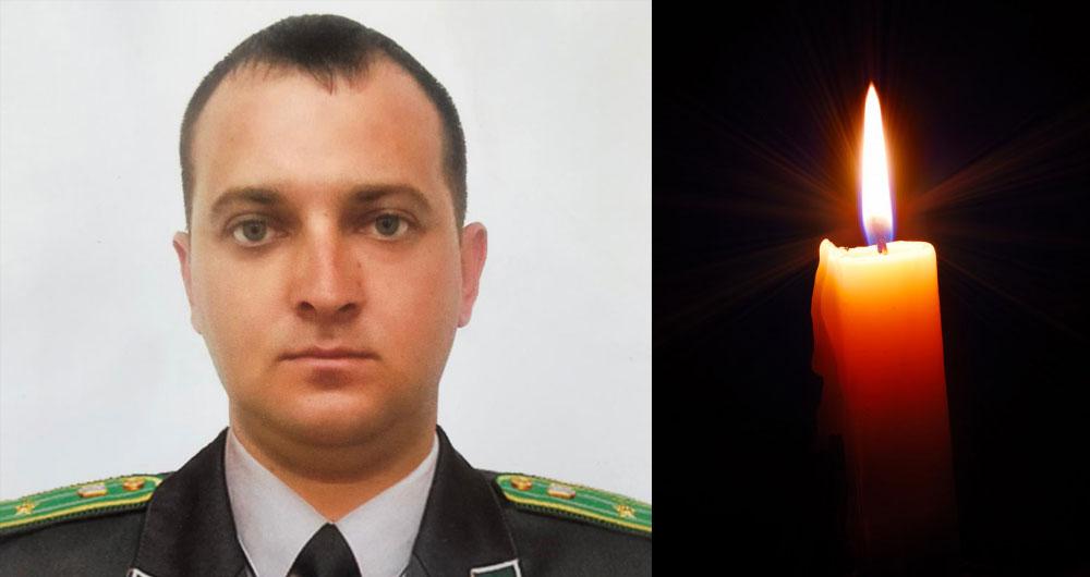 На Одещині знайдено тіло загиблого під час несення служби прикордонника