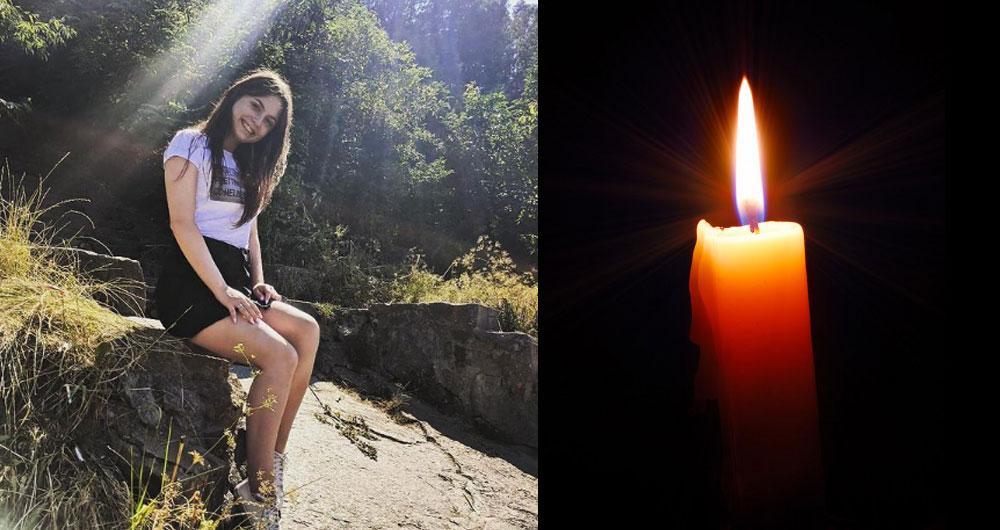 Опинилася в пастці. В пожежі у Вінниці загинула 21-річна Анастасія Ріщук