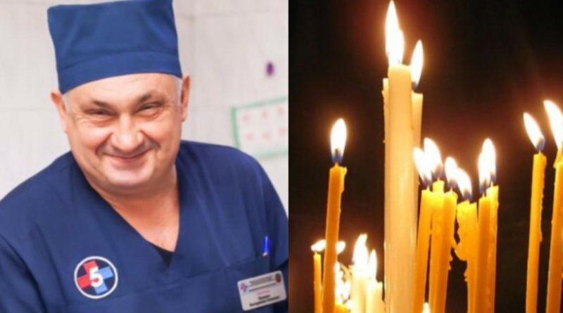 «Пом'яніть щирою молитвою»: У Запоріжжі не стало лікаря, який поставив на ноги сотні українців