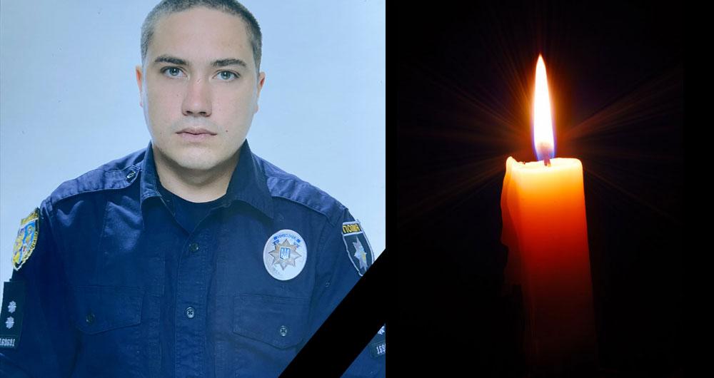 Втрата в родині патрульної поліції Сьогодні у ДТП загинув лейтенант поліції Олександр Андрусь