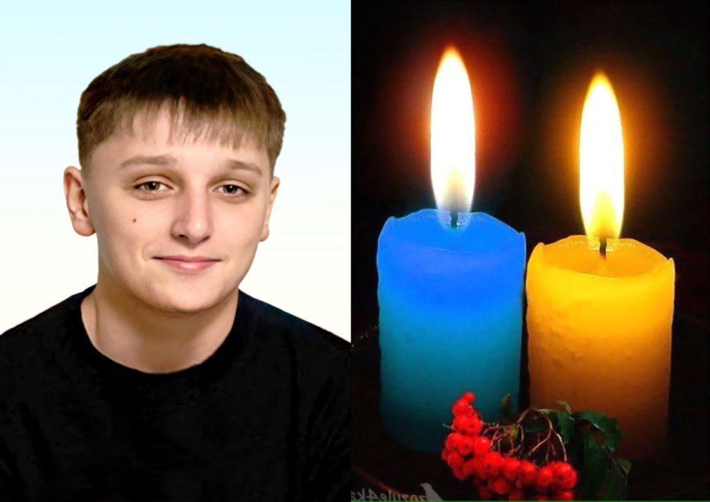"""Сумна звістка"""": 16-річний прикарпатець загинув за кордоном, рідні просять допомогти з похованням (ФОТО)"""