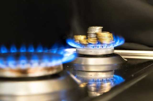 Украинцам пересчитали тарифы на газ: кто заплатит на 70% меньше