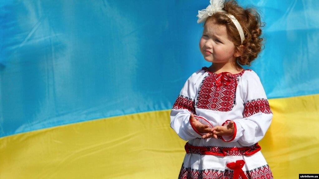 День вишиванки 2021: вітання та листівки (ФОТО)