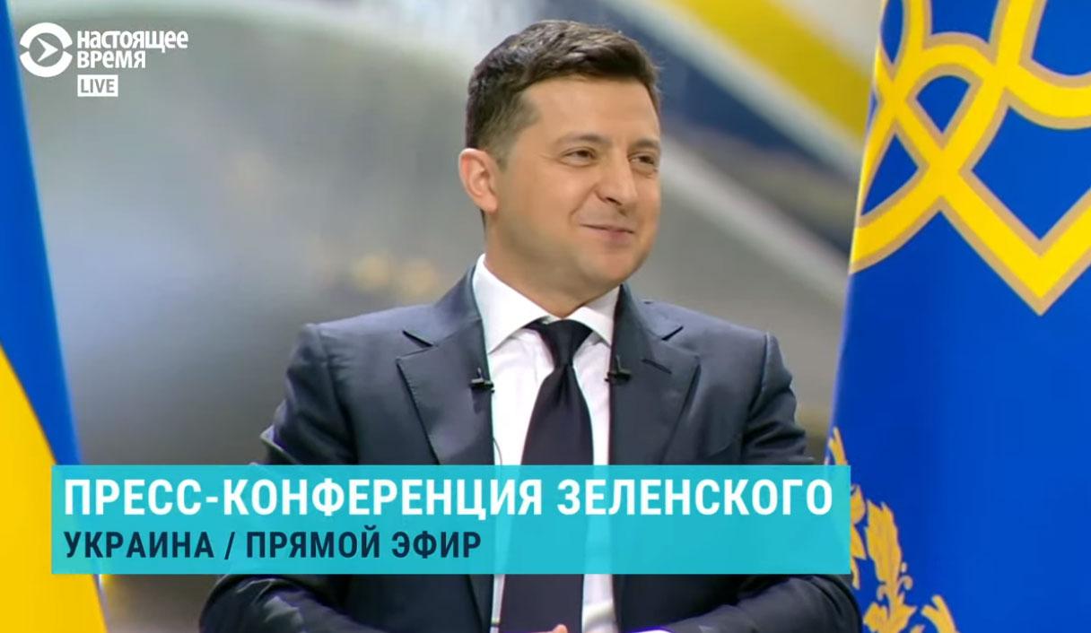 «Эпоха Медведчука и коррупции закончится, я точно доведу это до конца» — Зеленский