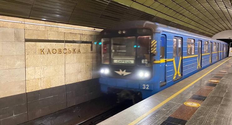 В Киеве подорожает проезд в метро: известны подробности
