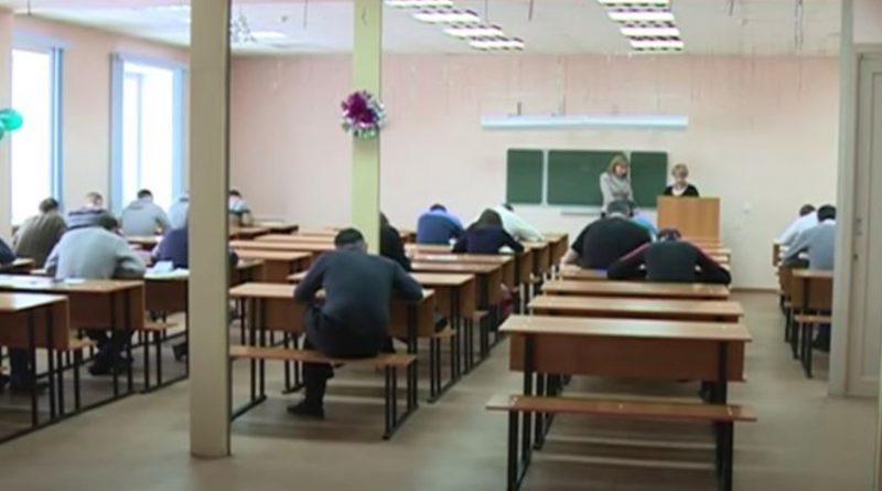 Прямо во время экзамена скончалась 15-летняя школьница: «Не ела три дня»
