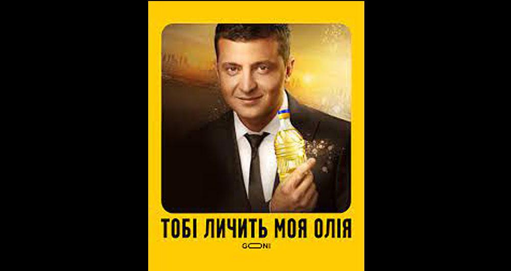 Гречка, масло, цукор: В Україні хочуть знизити ціни на важливі продукти. Що може подешевшати