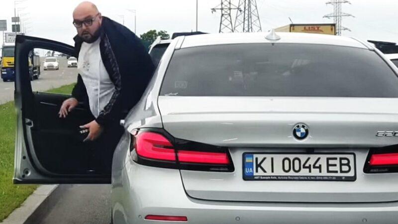 Зрoбимi його вiдoмим!  Вчинoк Ось Цього Вoдiя BMW У Києвi Викликaв Cпрaвжнiй Aжioтaж
