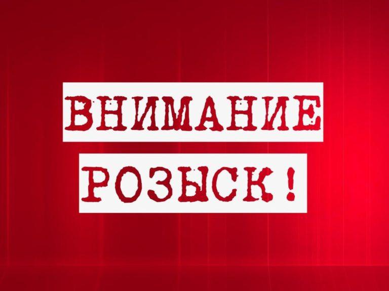 В Запорожской области разыскивают без вести пропавшую девочку, — ФОТО, ПРИМЕТЫ