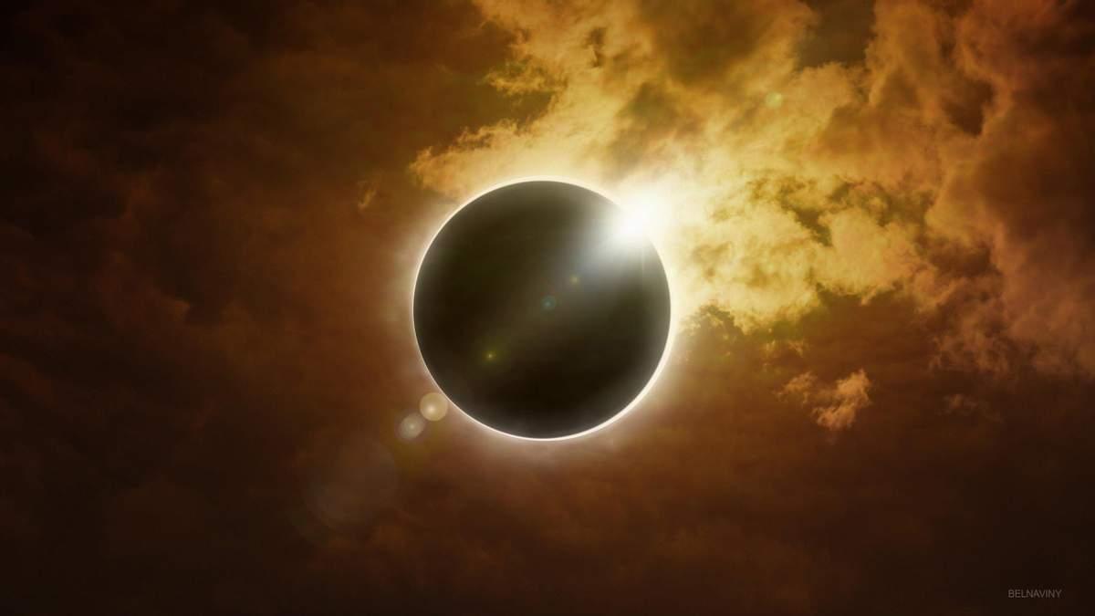 Сегодня в Украине будет солнечное затмение: когда его можно увидеть