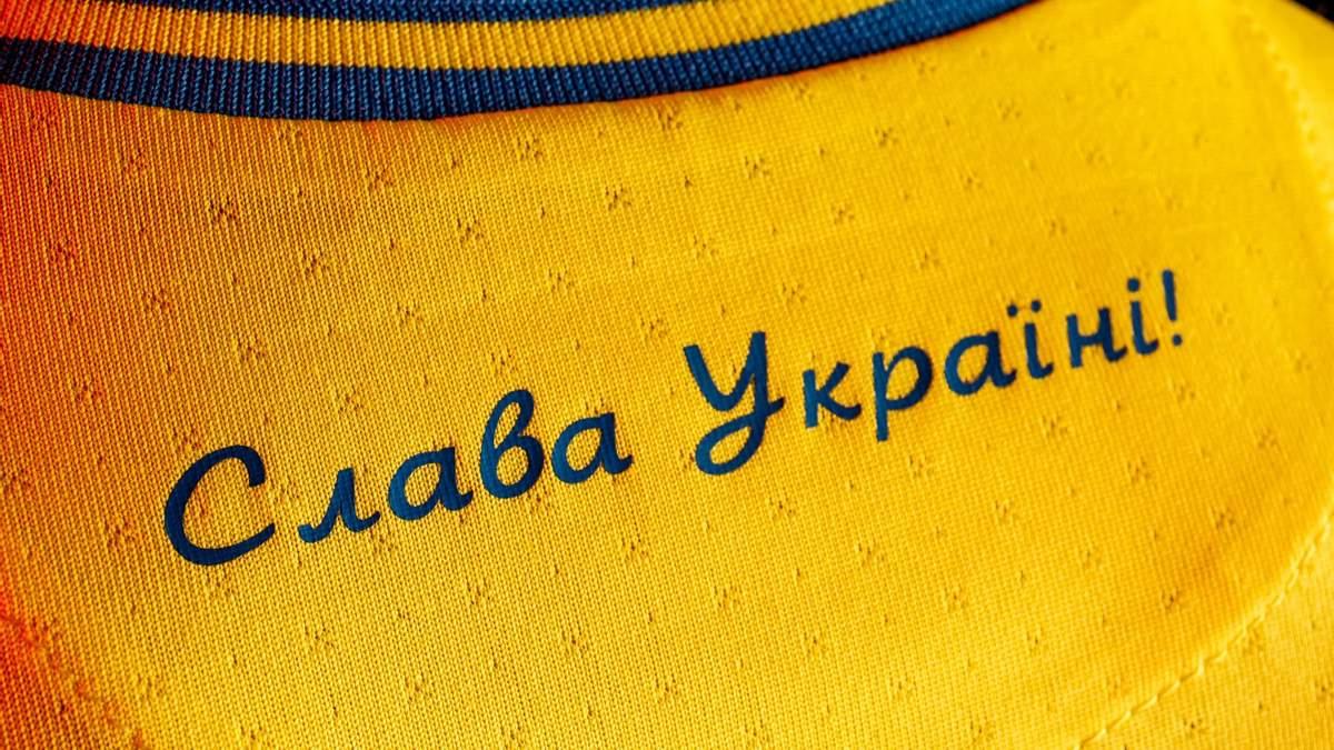 100 бокалів пива за кожен гол у ворота Росії: у Львові оголосили акцію для вболівальників