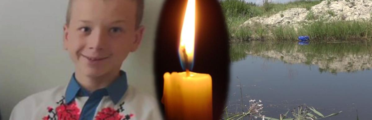 Рідні брати, що потонули разом, були дуже дружніми: з'явилися подробиці трагедії (ВІДЕО)