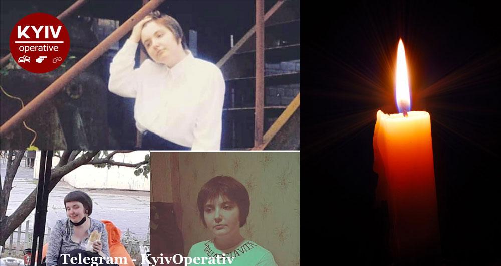 В Киеве найдено тело девушки, которую ранее разыскивали родственники