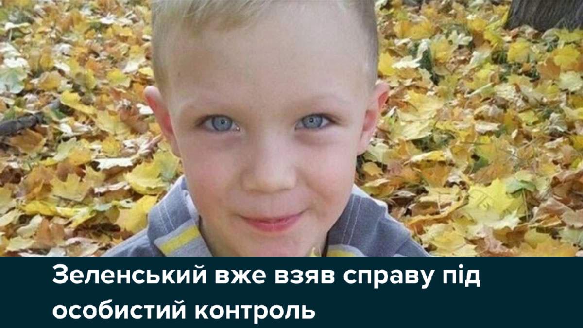 Людей банять за те, що вони згадують вбитого поліцейськими Кирила Тлявова під постом МВС