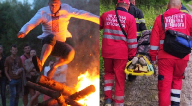 Трагічне Івана Купала: Біля Черкас хлопець впав у вогнище на святкуванні Купала, юнака екстренно госпіталізували (фото)