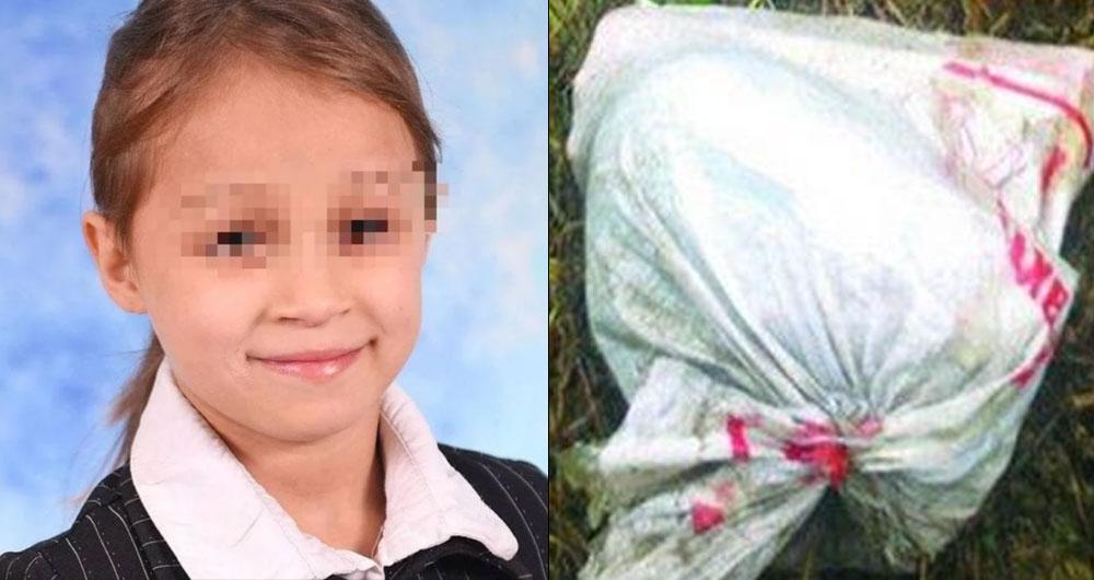 Пішла за шоколадкою: у мішку знайшли розчленоване тіло 9-річної дитини (фото)