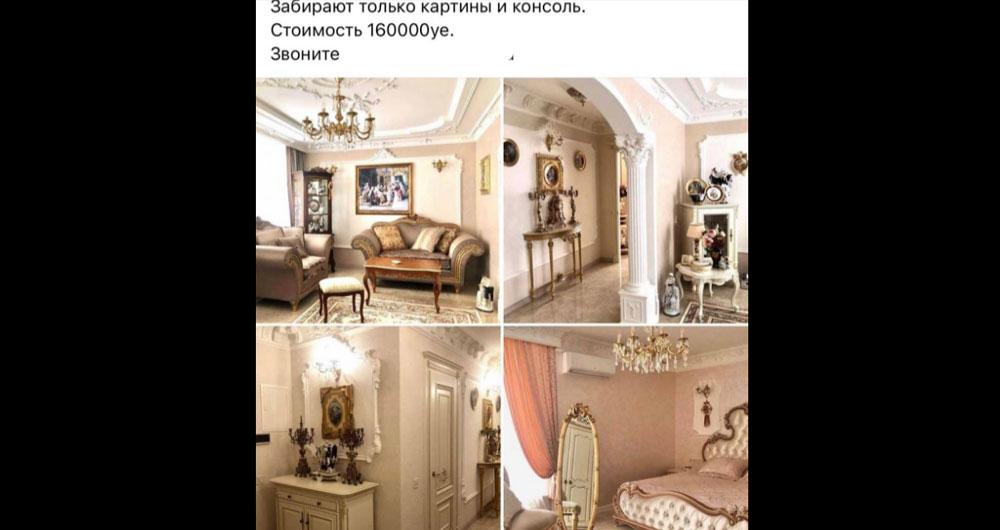 «Маркушин переезжает?» В Ирпене продают квартиру в стиле роскошного роккоко