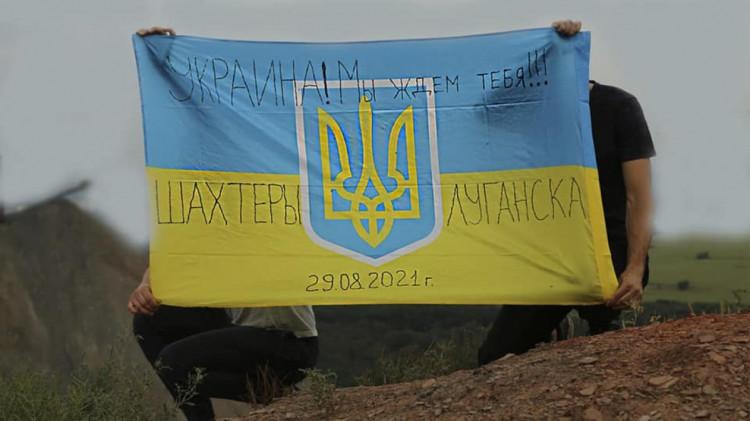В оккупированном Луганске в День шахтера развернули флаг Украины (фото)