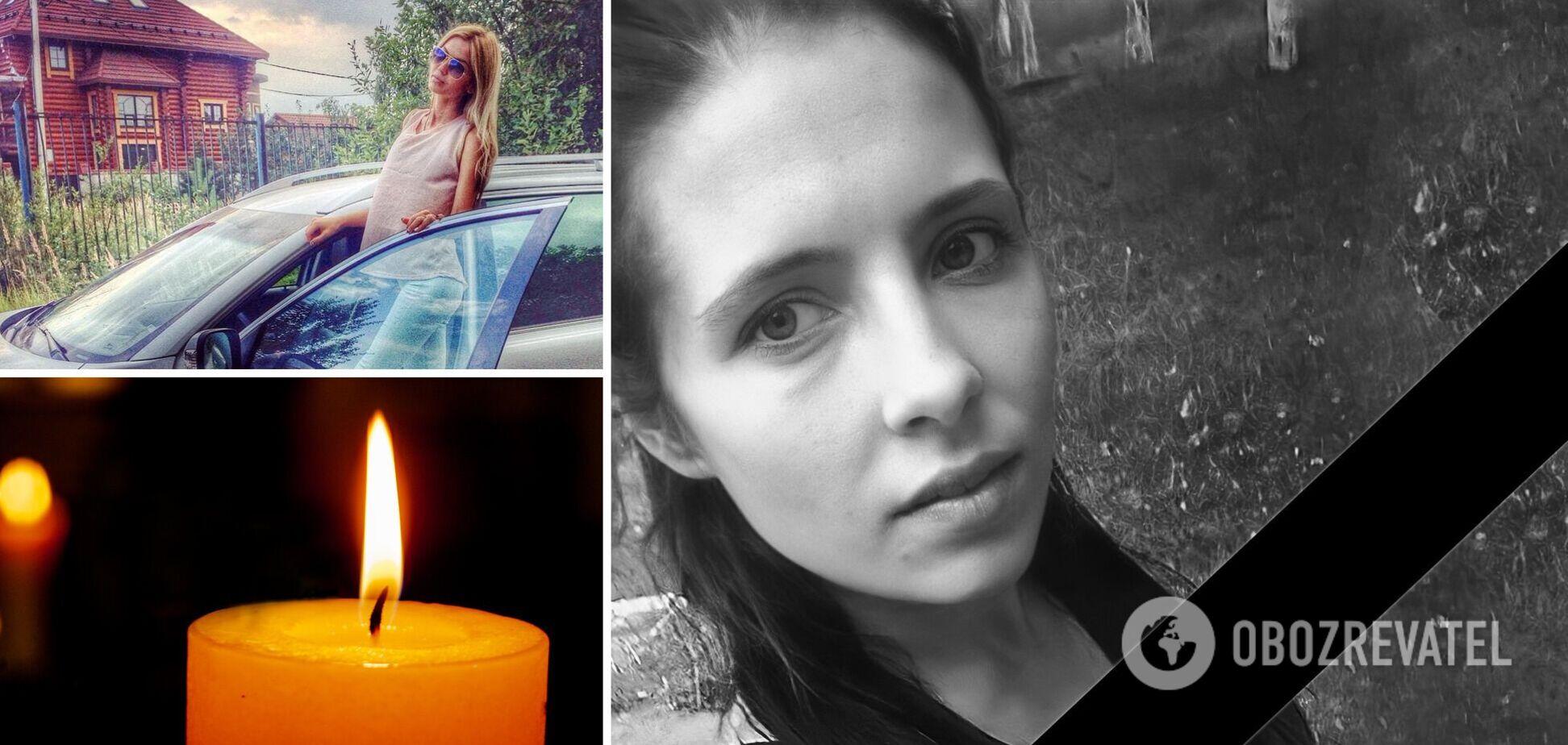 Подробиці загибелі матері трьох дітей на Кіровоградщині