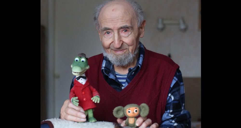 30 августа создателю образа Чебурашки Леониду Шварцману исполнился 101 год