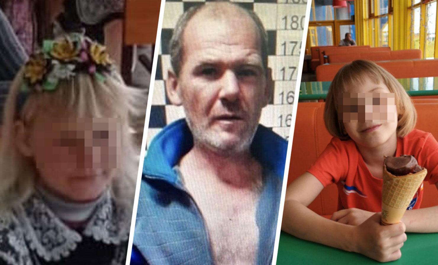 Надругался и задушил: Тела двух пропавших 10-летних девочек найдены