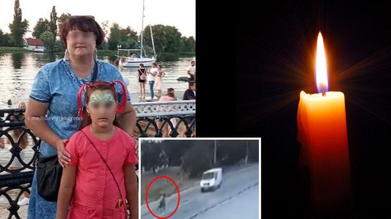 Під Херсоном збили жінку з 9-річною донькою. Вони не вижили. Важке відео