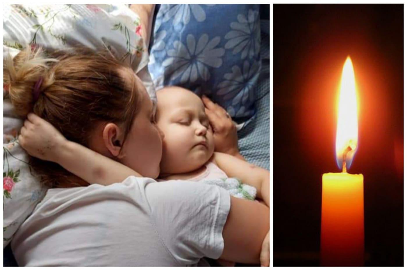 Вічная пам'ять ангелику! Померла 4-річна Алінка, якій збирали кошти на лікування