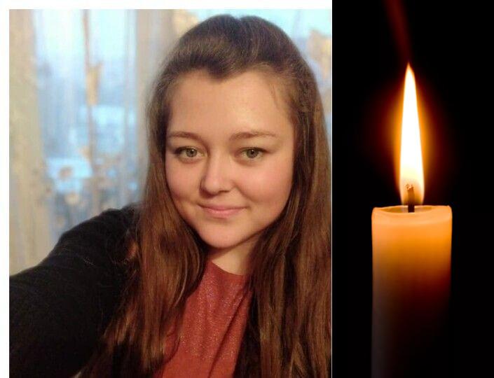 """""""Була нашим світлим промінчиком сонечка"""": на Волині померла 19-річна дівчина, яка боролася з важою недугою"""