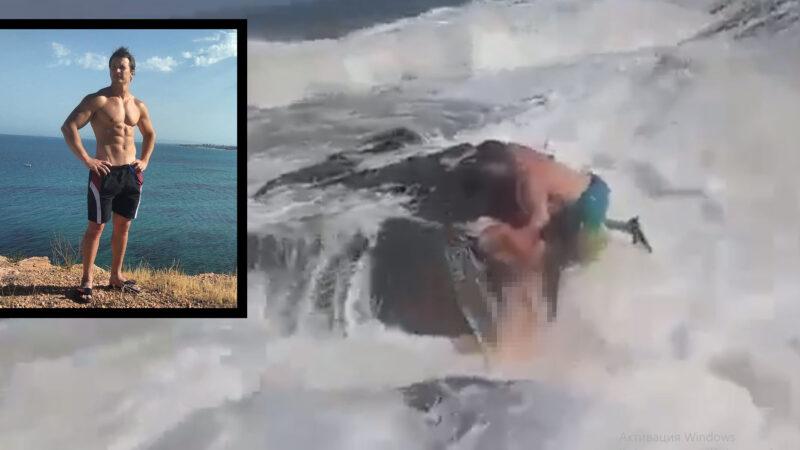 В Испании на глазах жены утонул россиянин, пытаясь спасти подругу.Видео