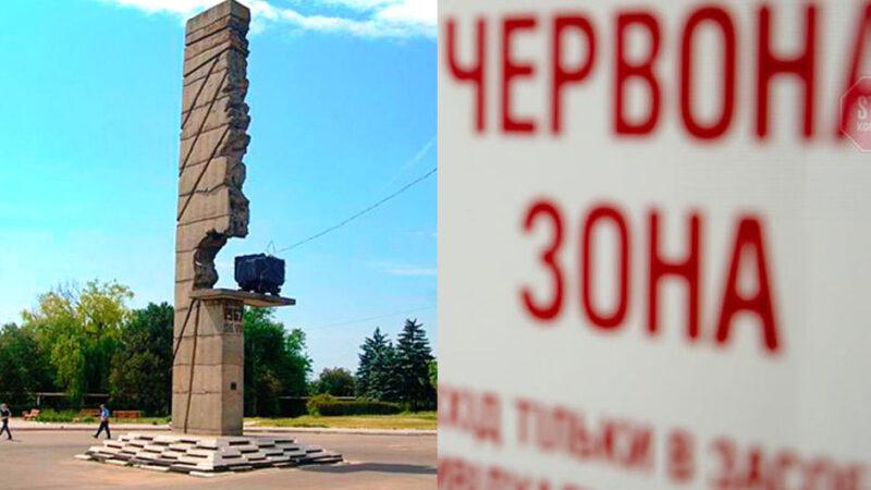 C 18 октября Запорожская область — в «красной» зоне карантина. Что закроют полностью